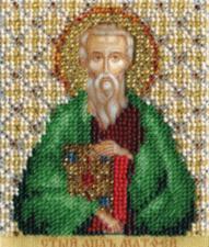 Икона св. апостол Матфей. Размер - 9 х 11 см.