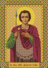 Св. Дмитрий Солунский.