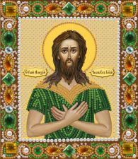 Св.Алексий Человек Божий. Размер - 13 х 15 см.