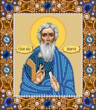 Святой Апостол Андрей Первозванный. Размер - 13 х 15 см.