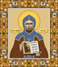Св. Равноап. Кирилл. Размер - 13 х 15 см.