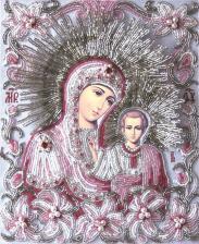 Богородица Казанская. Размер - 20 х 25 см.