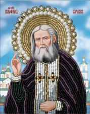 Св. Серафим Саровский. Размер - 11 х 14 см.