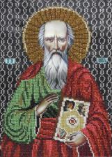 Святой Павел. Размер - 19 х 26 см.
