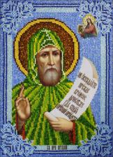 Икона Святой Виталий. Размер - 19 х 26 см.