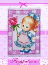 """Открытка """"Девочка с розой"""". Размер - 14 х 18 см."""