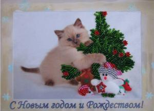 "Открытка""Котёнок новогодний"". Размер - 19 х 14 см."