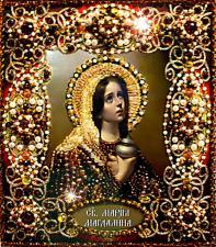 Святая Мария Магдалина. Размер - 14,5 х 16,5 см.