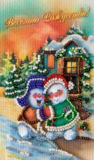 Весёлого Рождества-1. Размер - 8,4 х 14 см.