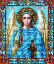 Ангел Хранитель. Размер - 9 х 11 см.