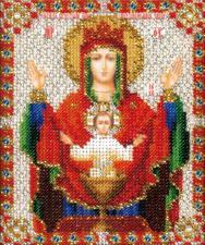Икона БМ Неупиваемая чаша. Размер - 9 х 11 см.