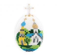 """Яйцо """"Церквушка"""". Размер - 6,5 х 5 см."""