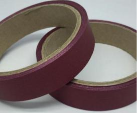 Лента Аспидистра (бордовый). Ширина 2 см.