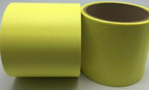 Лента Аспидистра (лимонный). Ширина 8 см.