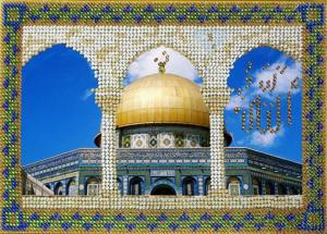 Мечети мира.Купол скалы в Иерусалиме. Размер - 20 х 13,5 см.