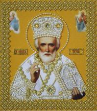 Икона Св.Николай Чудотворец(золото).