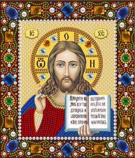Христос Спаситель. Размер - 13 х 15 см.