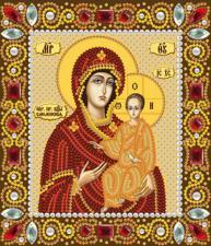 Богородица Смоленская. Размер - 13 х 15 см.