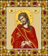 Христос Царь Иудейский. Размер - 13 х 15 см.