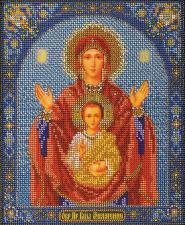Богородица Знамение. Размер - 20 х 24 см.