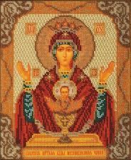 Богородица Неупиваемая Чаша. Размер - 20 х 24 см.