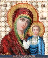 Икона Божьей Матери Казанская. Размер - 9 х 11 см.