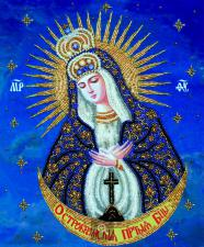 Богородица Остробрамская. Размер - 29 х 34,5 см.