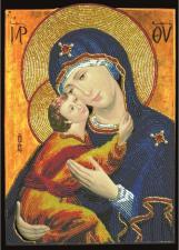 "Богородица ""Умиление"" с младенцем. Размер - 20 х 25,5 см."