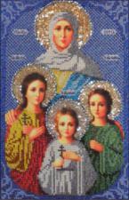 Икона Вера, Надежда, Любовь и мать их София. Размер - 17 х 27 см.