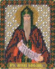 Икона Пр. Максим Исповедник. Размер - 8,5 х 10,5 см.