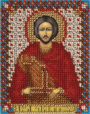 Икона Св. Вмч. Никита. Размер - 8,7 х 11 см.