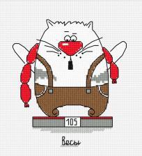 Кошачий гороскоп.Весы. Размер - 11 х 12 см.